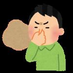 香料によるアレルギーがあるって本当?それってどんな症状が出るの?