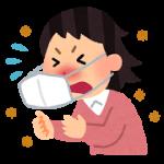 スギ、ヒノキ、イネ、ブタクサ花粉症対策と最新情報