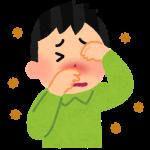 アレルギー症状が悪化するとどうなるの?気を付けたい症状とは!