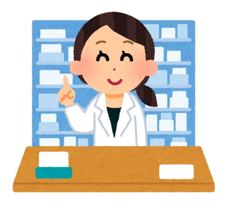 花粉症の薬選定はコレ!効率よく自分に合う薬を見つけるために